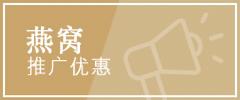 bn_promo_icon_sc.jpg