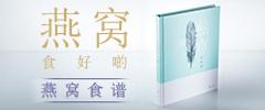 bnbook_icon_sc.jpg