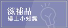 gp_qa_icon_tc.jpg