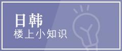 jf_qa_icon_sc.jpg