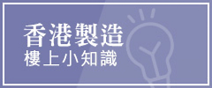 fd_qa_icon_tc.jpg