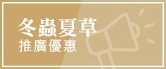 cc_promo_icon_tc.jpg
