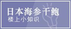 jm_qa_icon_sc.jpg