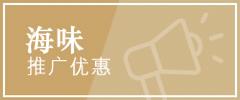 sf_promo_icon_sc.jpg