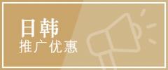 jf_promo_icon_sc.jpg