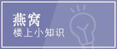 bn_qa_icon_sc.jpg